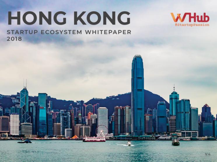 Hong Kong Startup Ecosystem Toolbox 2018 By Whub