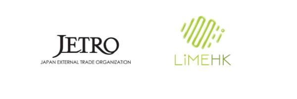 Jetro and LimeHK logos